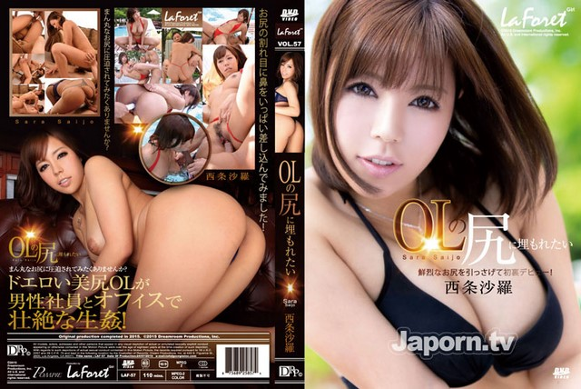 JAV UNCENSORED LAF-57 – I WANT TO BURIED IN THE ASS OF LAFORET GIRL VOL.57 OL – SAIJO SARAH