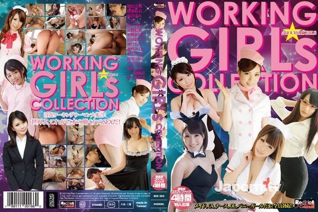 JAV UNCENSORED RED-202 – RED HOT FETISH COLLECTION – WORKING GIRLS COLLECTION 4 HOURS – MAISAKI MIKUNI, MAI ASAHINA, ARISA NAKANO, TOTAL OF 16 PEOPLE