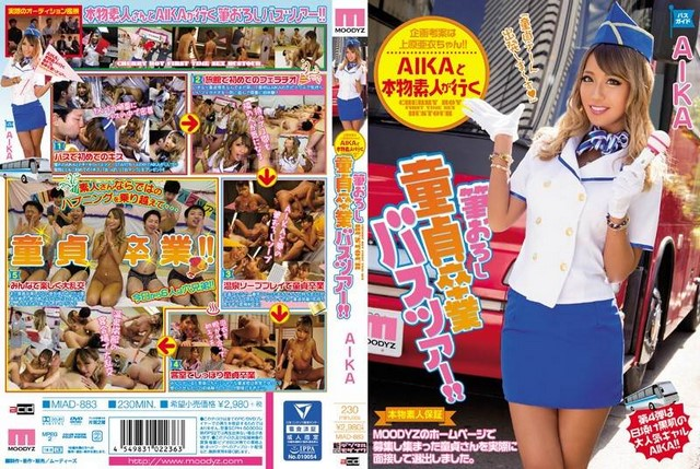 MIAD-883 – AIKA – AIKA is Cumming With Real Life Amateur Boys It's A Cherry Boy Graduation Bus Tour!!