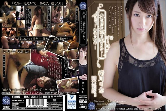 SHKD-679 – Ogawa Rio – Fucked In Front Of Her Husband – Beastly Bride