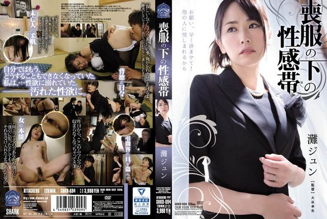 SHKD-694 – Nada Jun – The Carnal Cravings Under My Mourning Dress