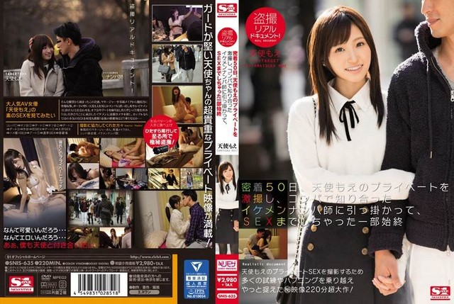 SNIS-635 – Amatsuka Moe – Real Peeping On Film! Extremely Intimate Footage Of Moe Amatsuka's Private Life For 50 Days – The Whole Story Of How She Hooked Up With A Pick Up Artist She Met At A Party And Wound Up Fucking The Guy
