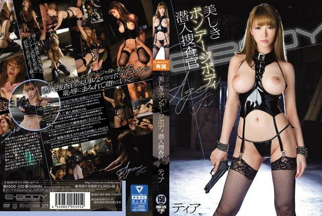 EBOD-520 – Tia – Beautiful Bondage Body Undercover Investigation