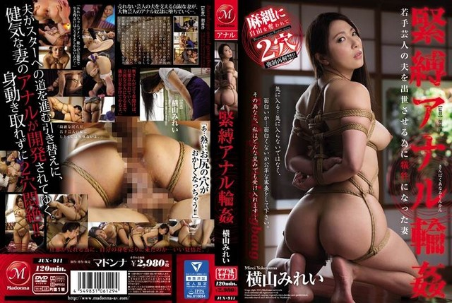 JUX-911 – Yokoyama Mirei – Tied-Up Anal Gang Bang. The Wife Who Sacrificed Herself For Her Husband's Comedy Career