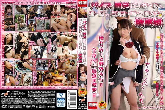 NHDTA-830 – Unknown – The Vibrator Is Still Stuck Inside Me… Sensual Girls Who Can't Get Enough, Are Dragged Around And Given Cum Facial Treatment Until They Climax
