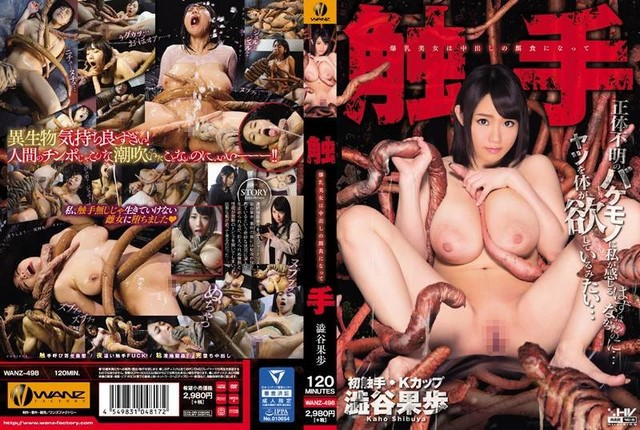 WANZ-498 – Shibuya Kaho – Tentacles. The Beautiful Woman With Colossal Tits Becomes A Creampie Victim